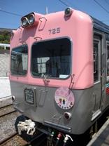 '09上電春イベ12.jpg