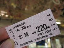 '09上電春イベ14.jpg
