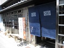 '10.04.06中川00.jpg
