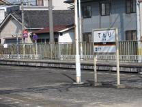 '10.04.06奈良天理駅01.jpg