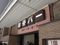 20100616浅草09.jpg