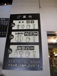20100616浅草23.jpg