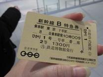 入館券01.jpg