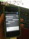 Phone4.jpg