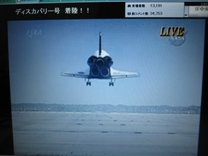 STS-131 03.jpg