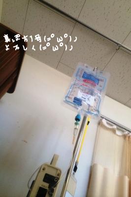 入院23.png