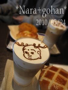 奈良ごはん5.24.00.jpg