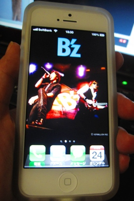 iphone5-00.jpg